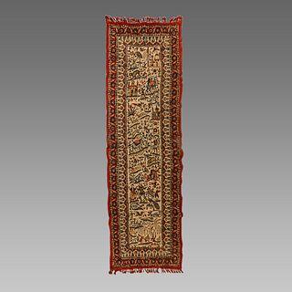 Persian Qajar Wood Block Fabric Panel.