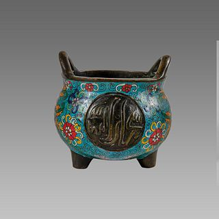 Rare, Beautiful, Chinese Bronze cloisonne Incense Burner, with Islamic Phrase.