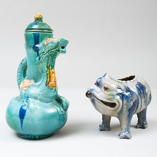 Chinese Blue Glazed Porcelain Dragon Ewer and Three Legged Toad Form Vessel