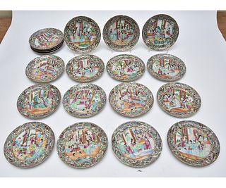 Sixteen Rose Mandarin Plates