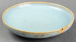 Chinese Ming Porcelain Jun Yao Bowl