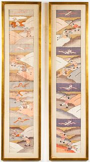 Chinese Kesi Embroidered Silk Panels, Pair