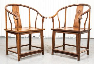 Chinese Hardwood Horseshoe-Back Armchairs, Pair