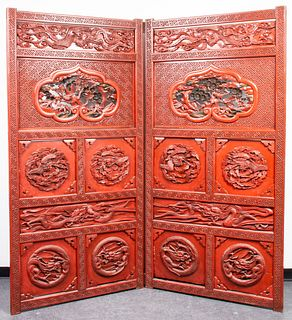 Large Chinese Cinnabar Lacquer Screen