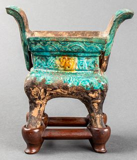 Chinese Ming Turquoise Glazed Pottery Censer