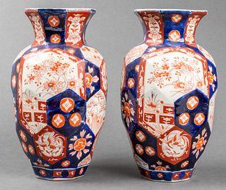 Imari Faceted Porcelain Vases, Pair