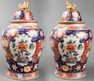 Large Imari Porcelain Baluster Covered Vases, Pair