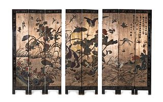 A Chinese Polychromed Eight Panel Coromandel Screen Height of each panel 83 1/2 x width 16 inches.
