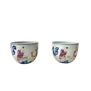 A pair of Chinese Famille Rose Tea Cups