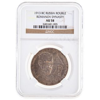 1913 BC Russian Rouble NGC AU58