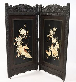Antique Japanese Carved And Lacquered Screen