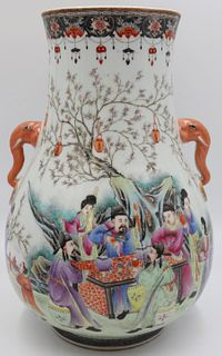 Antique Chinese Famille Rose Vase.