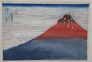 Signed Japanese Woodblock Print of a Volcano.
