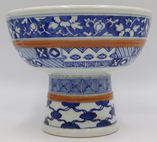 Chinese Blue and White Stem Bowl with Fish.
