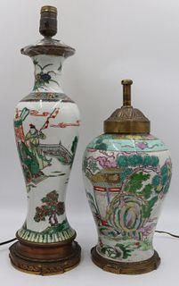 Two Chinese Enamel Decorated Table Lamps.