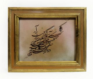 Heyday Persian Calligraphy Oil on canvas