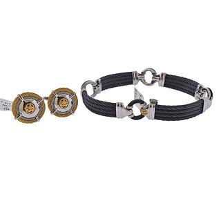 Alor 18k Gold Steel Men's Bracelet Cufflinks Lot