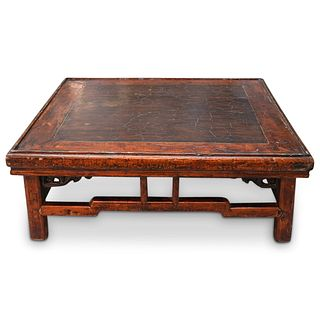 Chinese Red Lacquered Coffee Table