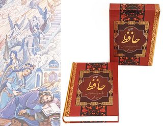 Exquisite The Collection of Hafez poetry Book