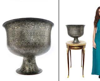 A Persian Safavid Silvered Copper Bowl / Centerpiece