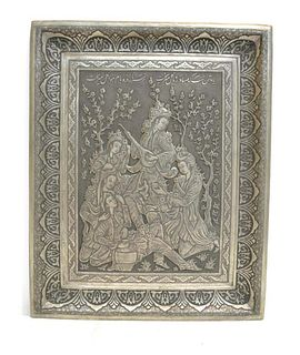 Finely Embossed Persian Silvered Copper Plaque