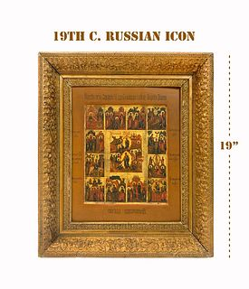 19th C. Russian Religious Hand Painted on Wood Icon