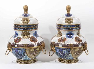 Pair of Chinese Cloisonne Jars with Lids