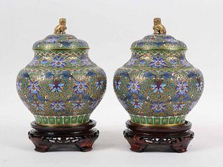 Pair of Chinese Enamel Decorated Covered Jars
