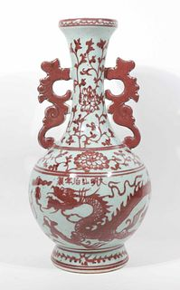 Chinese Manganese Dragon-Decorated Porcelain Vase