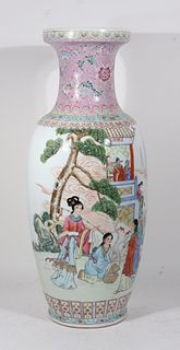 Large Chinese Famille Rose Vase