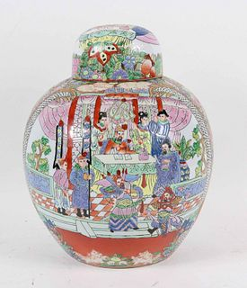 Chinese Gilt Porcelain Covered Ginger Jar