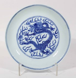 Chinese Dragon Decorated Blue and White Plate
