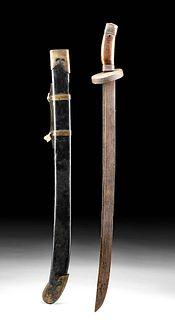 19th C. Chinese Qing Dynasty Steel Sword w/ Wood Sheath