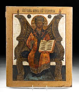 19th C. Russian Icon - Christ Enthroned as King