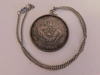 1908 CHINESE SILVER DRAGON DOLLAR