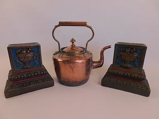 OLD COPPER KETTLE & BOOKENDS
