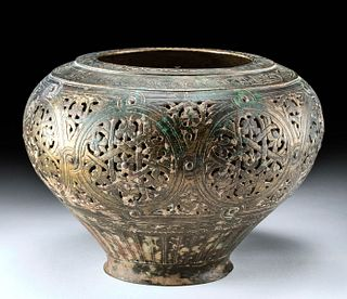 12th C. Anatolian Islamic Leaded Copper Mosque Lamp