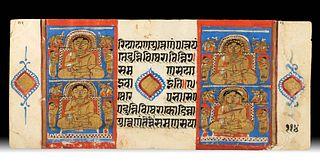 15th C. Jain Kalpasutra Manuscript Page w/ Tirthankaras