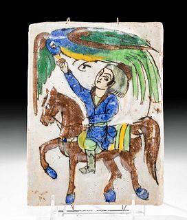 19th C. Persian Qajar Polychrome Tile w/ Horse & Rider