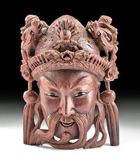 19th C. Chinese Qing Wood & Bone Mask, Dragon Headdress