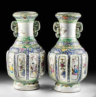 Pair of 19th C. Chinese Qing Guangxu Pottery Vases