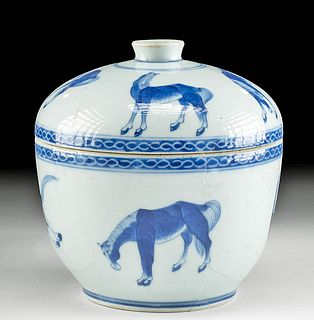 Chinese Ming / Qing Dynasty Porcelain Jar w/ Horses