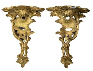 Pair of Giltwood Foliate and Scroll Carved Wall Brackets, height 19 inches.