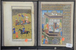 """Two Illustrated Manuscripts, each double-sided, 12"""" x 8-1/2"""" (sheet, each)."""