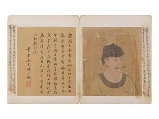 Eight Loose Album Leaves of Chinese Historical Figures
