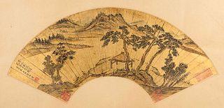 Lu Shidao