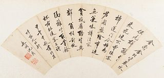 Tiebao (1752-1824) and Attributed to Shen Zhou (1427-1509)