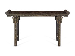 A Gilt Decorated Black Lacquered Altar Table
