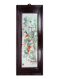 A Famille Verte Porcelain Plaque Inset 'Ladies' Hanging Screen