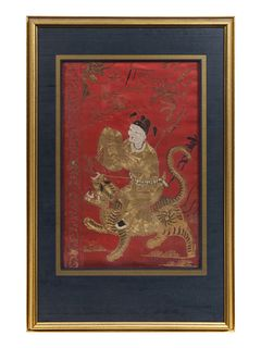 Two Embroidered Silk 'Immortals' Panels